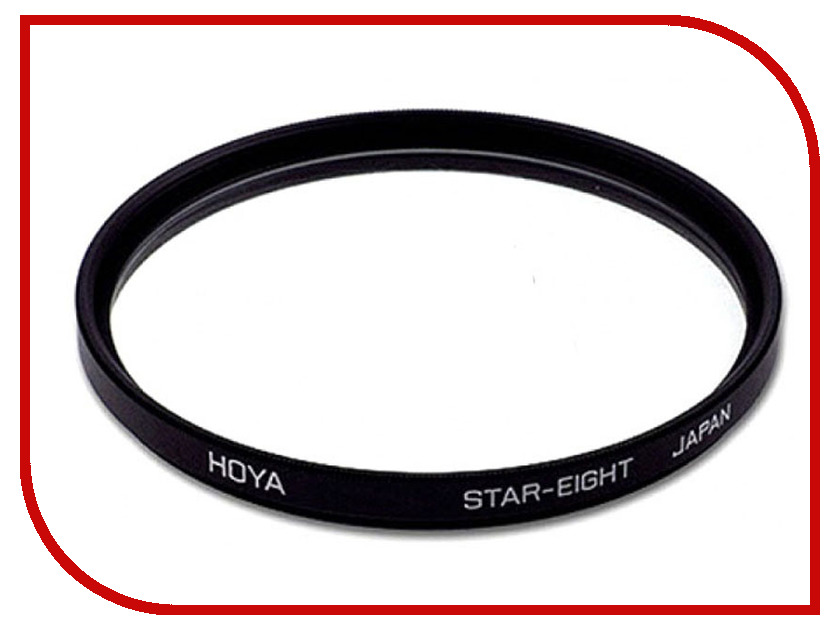����������� HOYA Star Eight 55mm 76090