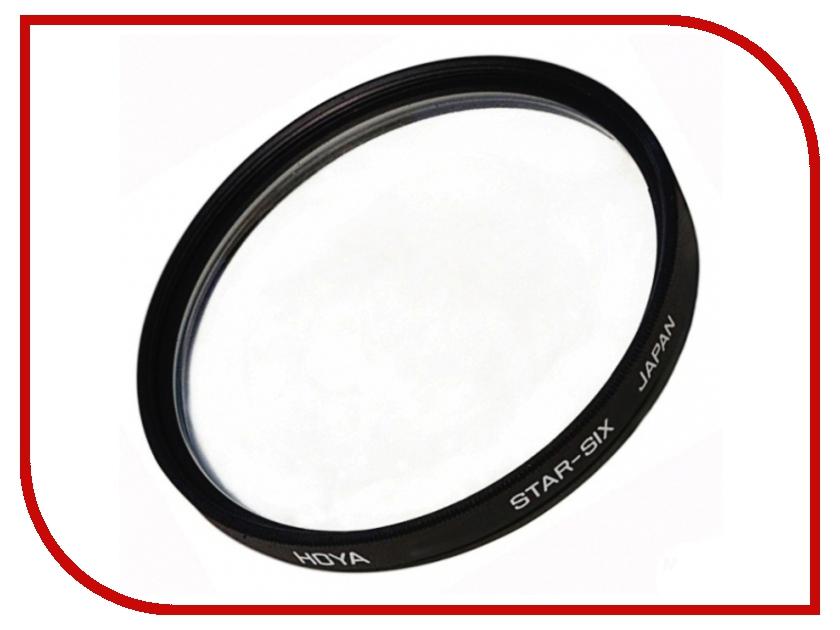 Светофильтр HOYA Star Six 58mm 76098