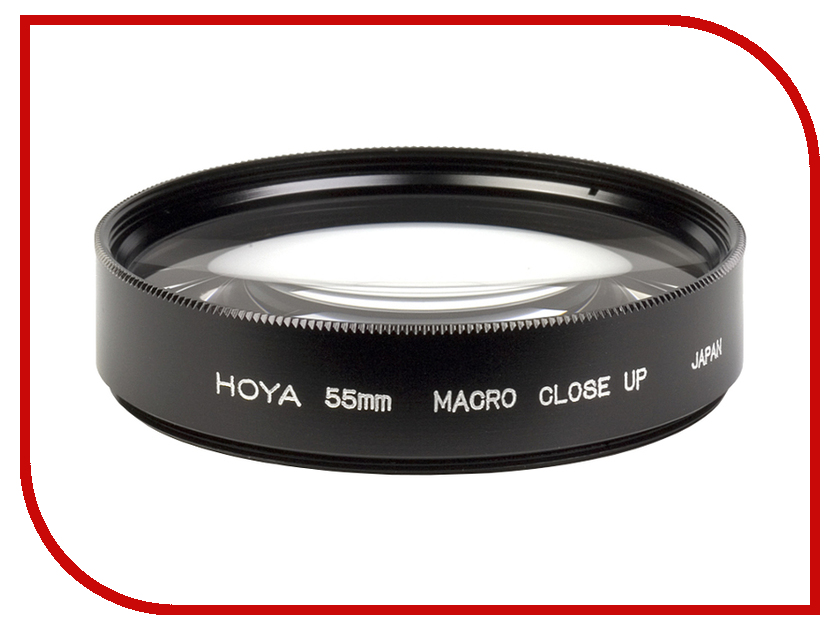 Светофильтр HOYA Close UP Macro 55mm 76086<br>