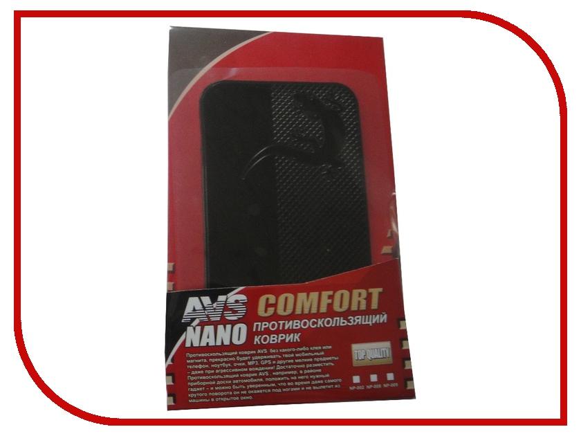 Коврик на торпедо AVS NANO NP-010 Black 43988