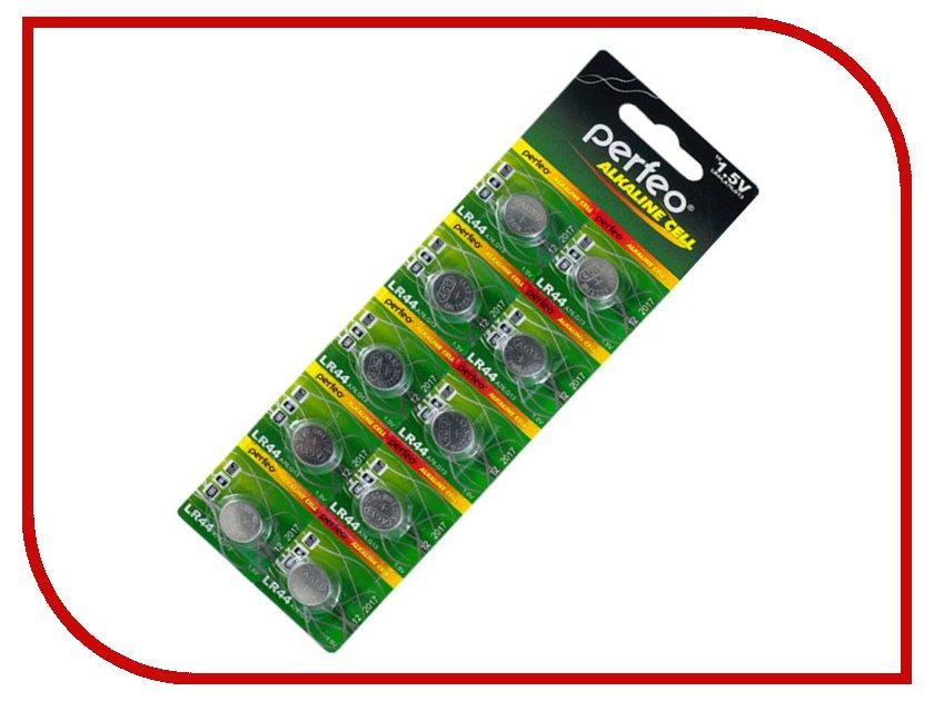Батарейка Perfeo LR44/10BL (10 штук)