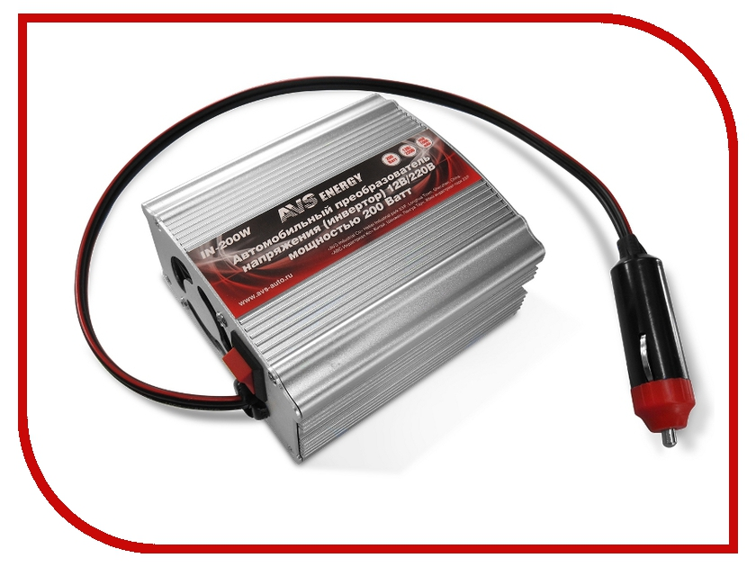 Автоинвертор AVS IN-200W A80683S с 12В на 220В free shipping original projector bare lamp shp91 200w for in focus w240 w260