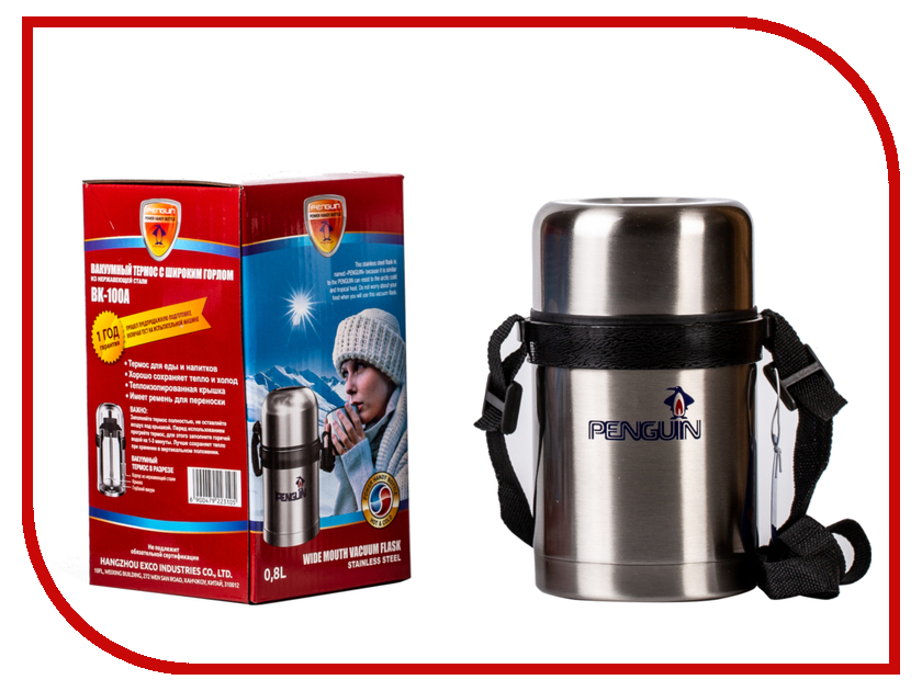 Термос Penguin BK-100 750ml<br>