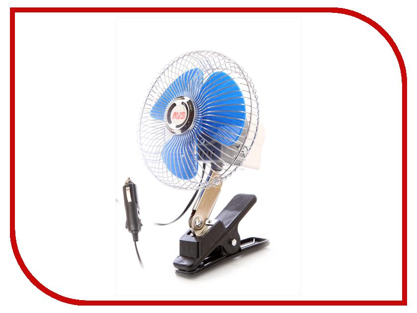 Вентилятор AVS Comfort 8043 12V Silver 43466