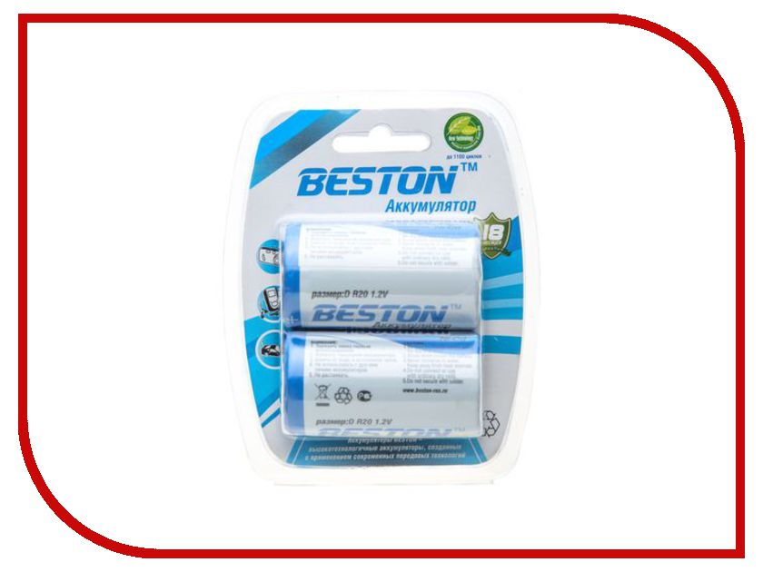 Аккумулятор D - BESTON R20 10000 mAh NiMH (2 штуки)<br>