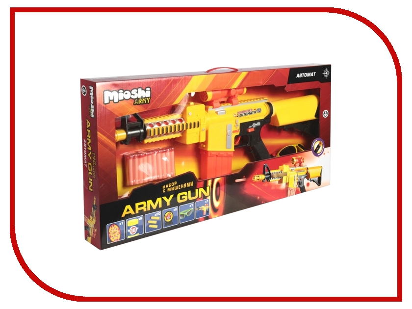 Игрушка Mioshi Army Gun MAR1101-004<br>
