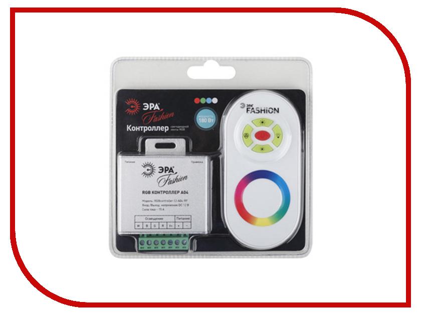 Контроллер Эра 12-A04-RF 669990