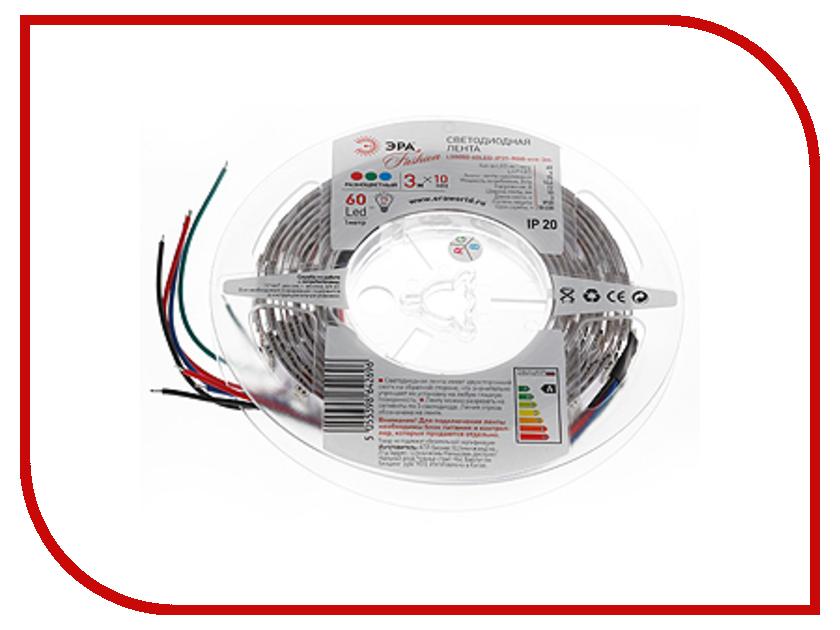 Светодиодная лента Эра LS5050 60LED IP20 3m 642696 RGB-eco<br>