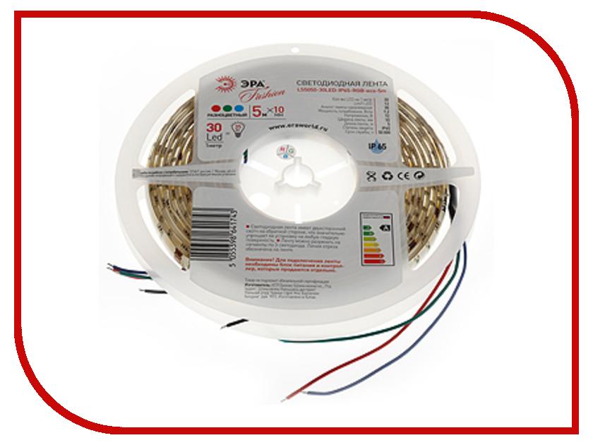 Светодиодная лента Эра LS5050 30LED IP65 5m 641743 RGB-eco<br>