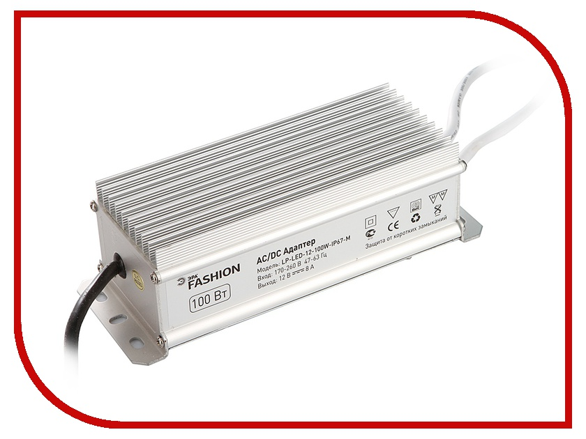 Блок питания Эра LP-LED-12-100W-IP67-M 628010<br>