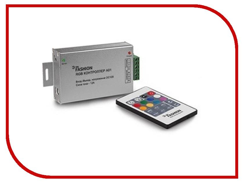 Контроллер Эра 12-A01-RF 609330 RGB<br>