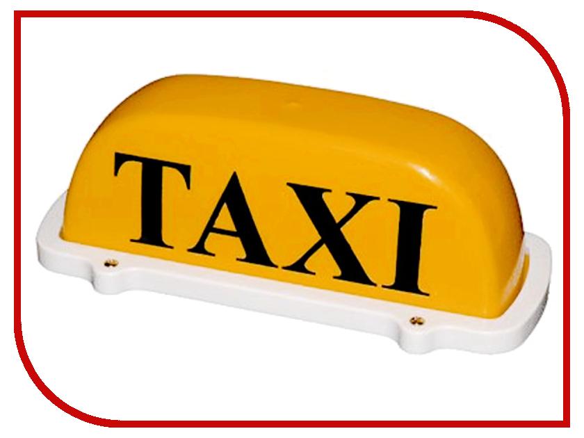Аксессуар Al Khateeb TX200 - табло для такси Taxi Orange