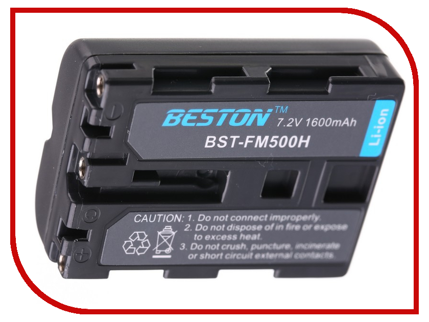 Аккумулятор BESTON BST-NP-FM500H<br>