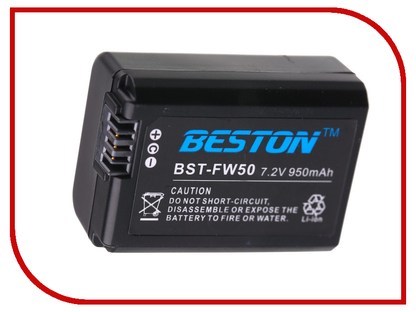 Аккумулятор BESTON BST-NP-FW50