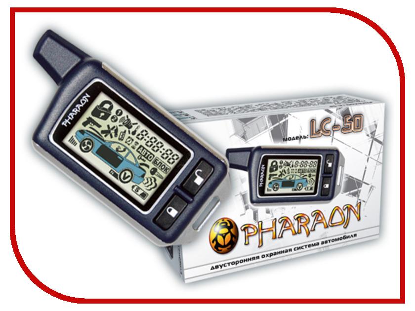 Сигнализация Pharaon LC-50<br>
