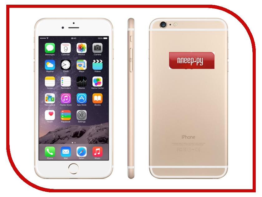 Сотовый телефон APPLE iPhone 6 Plus - 128Gb Gold MGAF2RU/A<br>