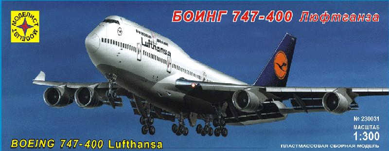 Сборная модель Моделист Боинг 747-400 230031<br>