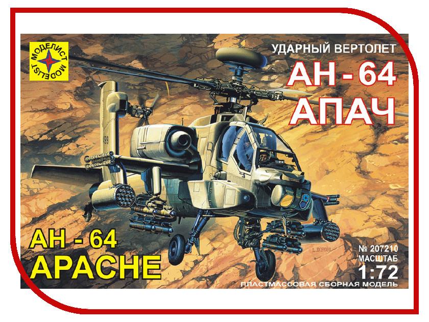 Игрушка Моделист АН-64А Апач 207210<br>