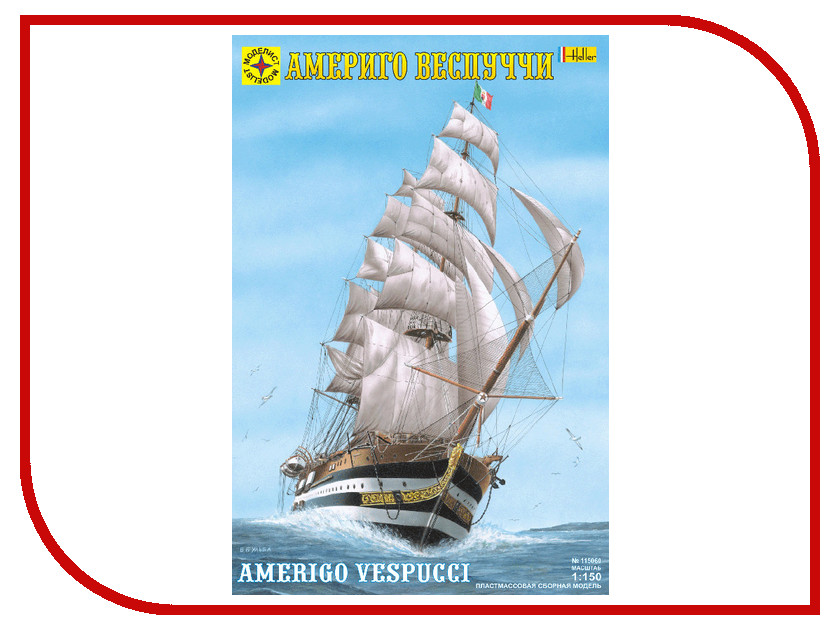 Игрушка Моделист Америго Веспуччи 115060<br>