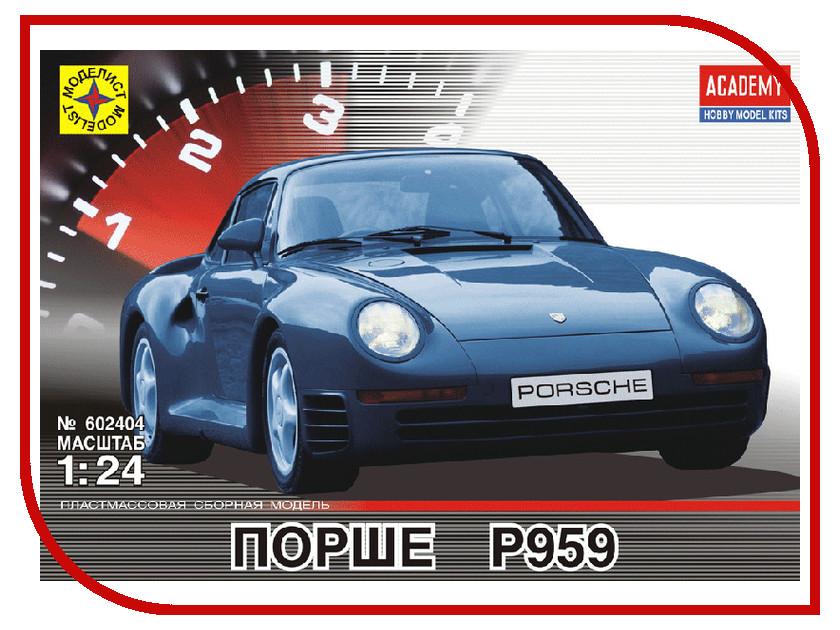 Игрушка Моделист Порше P959 602404<br>
