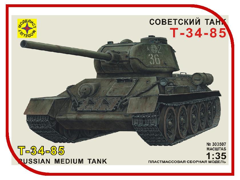 Игрушка Моделист Т-34-85 303507<br>