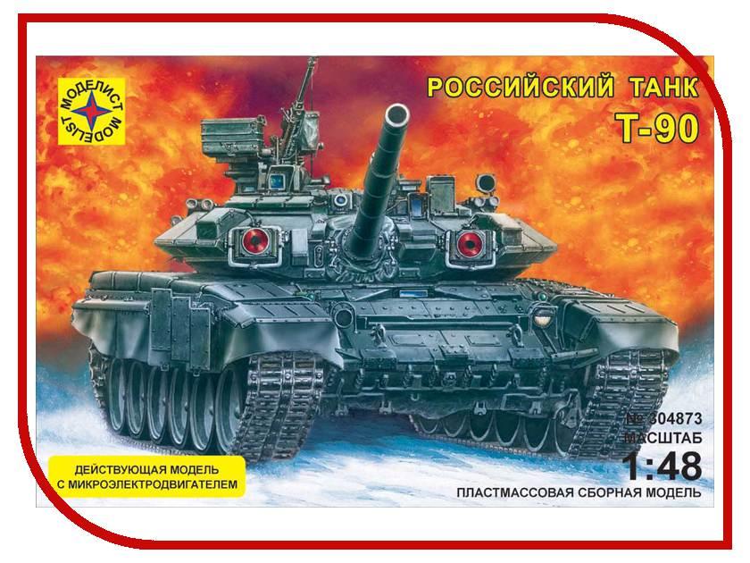 Сборная модель Моделист Т-90 ПН304873 сборная модель моделист ориана 150021