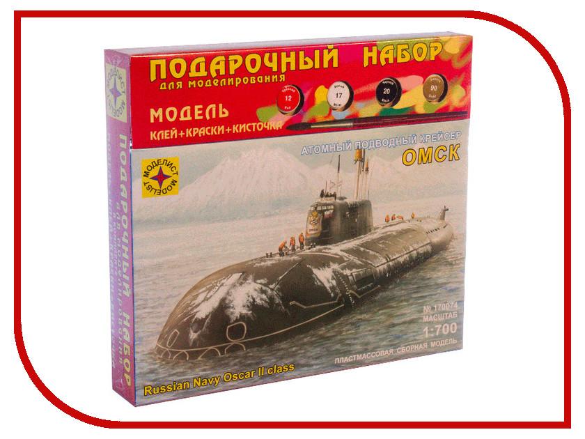 Сборная модель Моделист Крейсер Омск ПН170074 ремни в подарок