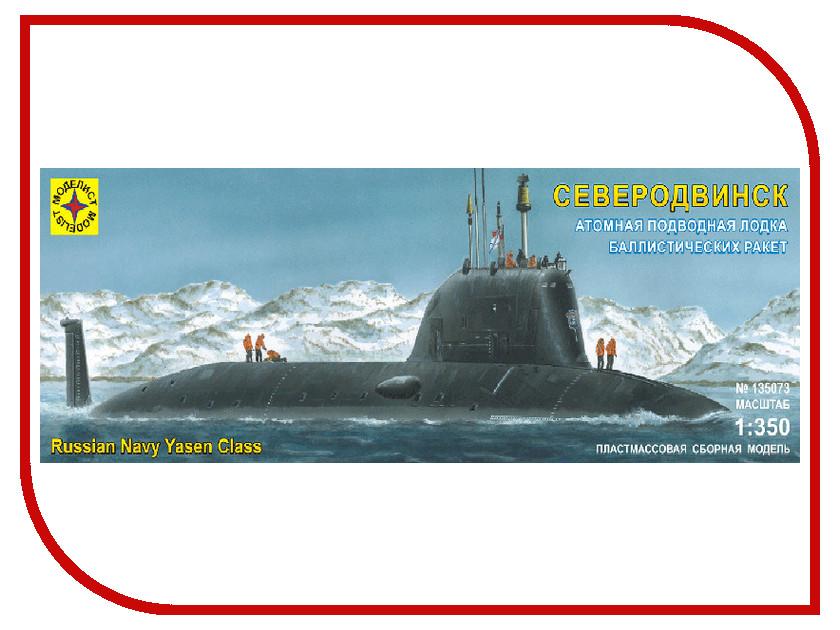 Игрушка Моделист Северодвинск 135073<br>