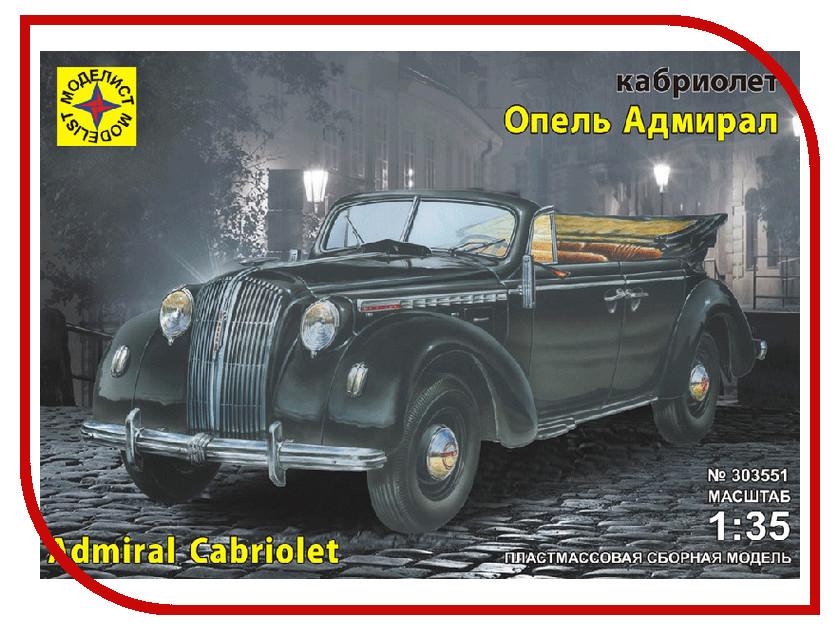 Игрушка Моделист Кабриолет Опель-Адмирал 303551<br>