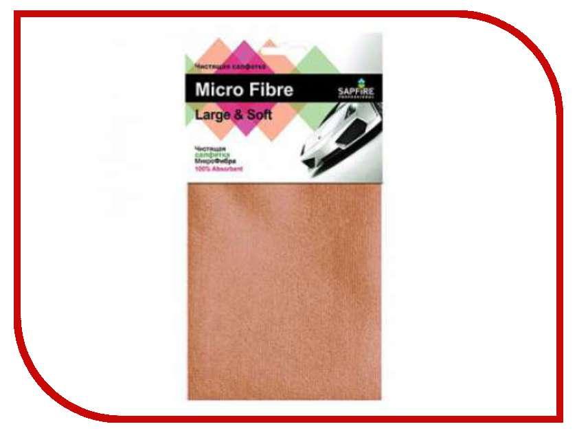 Аксессуар Sapfire Large & Soft SFM-3011 - салфетка микрофибра