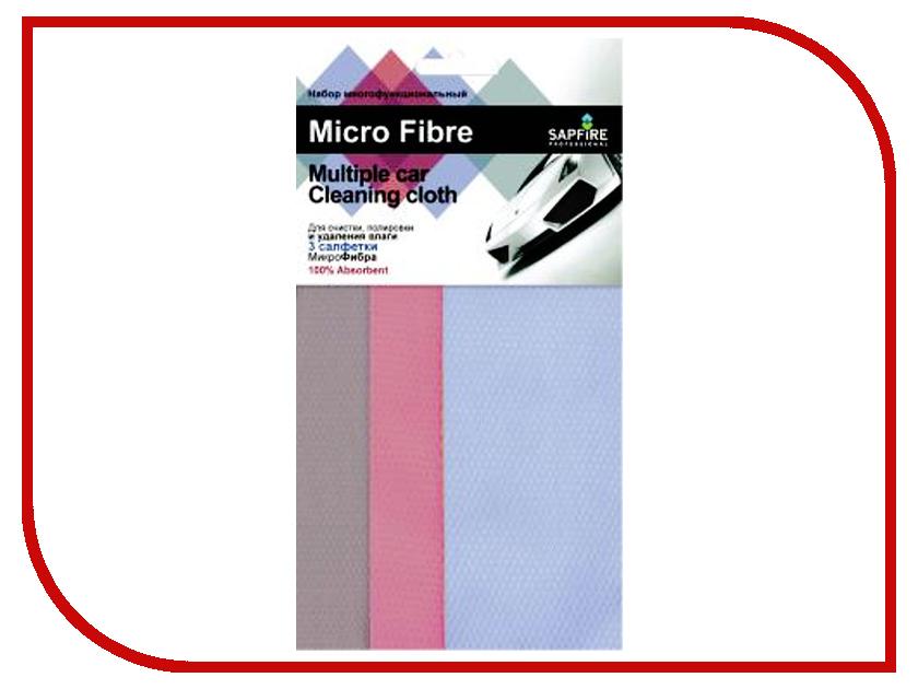 Аксессуар Sapfire SFM-3025 - 3 салфетки микрофибра