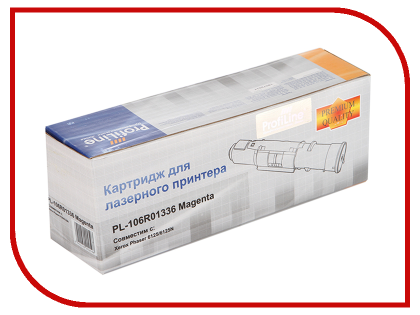 Картридж ProfiLine PL-106R01336 для Rank Xerox Phaser 6125/6125N Magenta<br>
