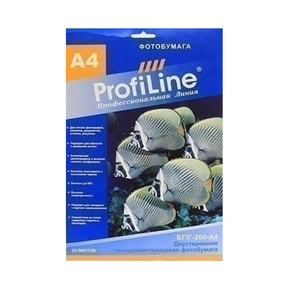 Фотобумага ProfiLine БГ/Г-200-А4-25 200g/m2 A4 глянцевая двухсторонняя 25 листов