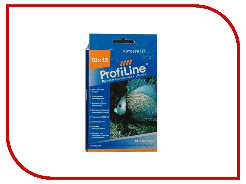 Фотобумага ProfiLine БГ-180-10х15-50 180g/m2 глянцевая 50 листов