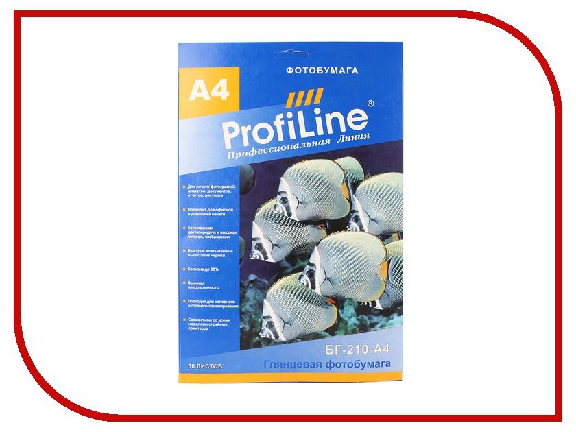 Фотобумага ProfiLine БГ-210-А4-50 210g/m2 глянцевая 50 листов<br>