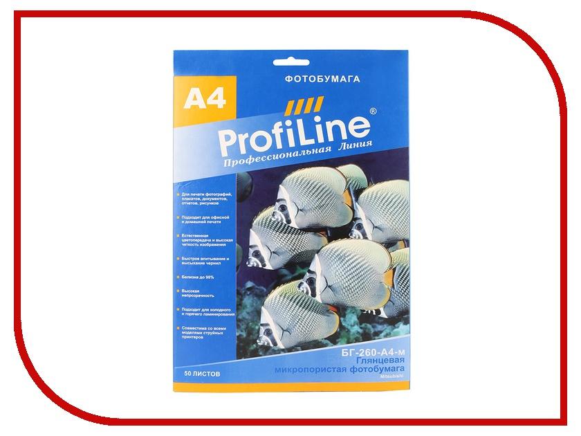 Фотобумага ProfiLine БГ-260-А4-м-50 260g/m2 A4 микропористая глянцевая 50 листов