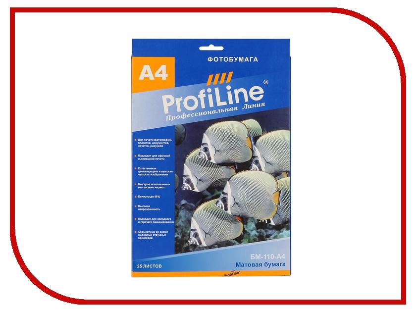 Фотобумага ProfiLine БМ-110-А4-25 110g/m2 A4 матовая 25 листов<br>