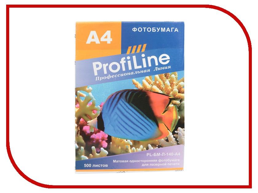 Фотобумага ProfiLine БМ-Л-140-А4 140g/m2 A4 матовая 500 листов