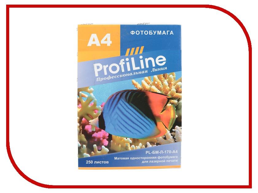 Фотобумага ProfiLine БМ-Л-170-А4 170g/m2 A4 матовая 250 листов