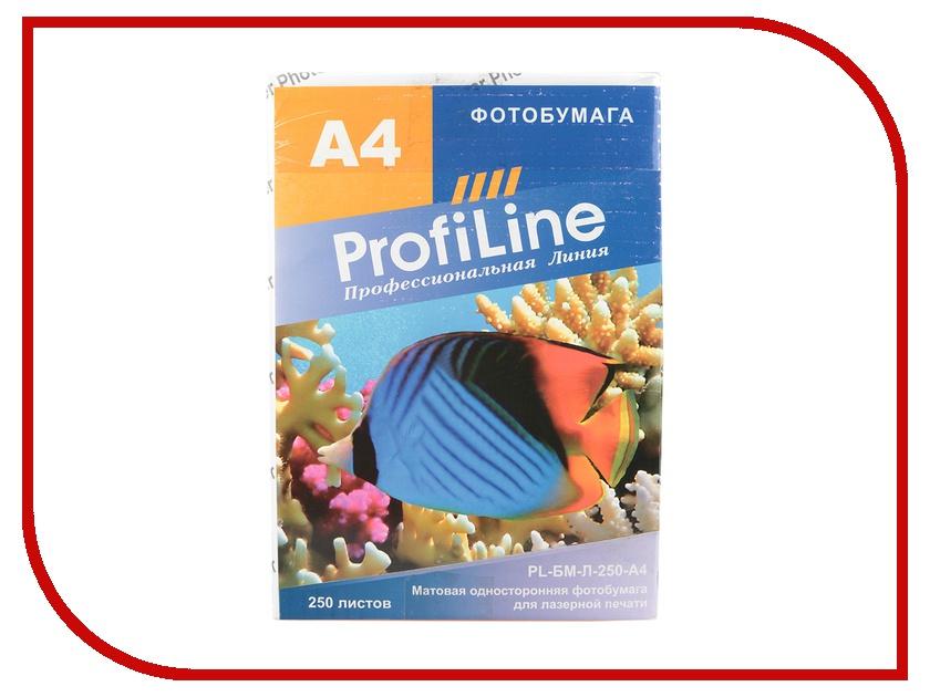 Фотобумага ProfiLine БМ-Л-250-А4 / БМ-250-А4-250 250g/m2 A4 матовая 250 листов<br>