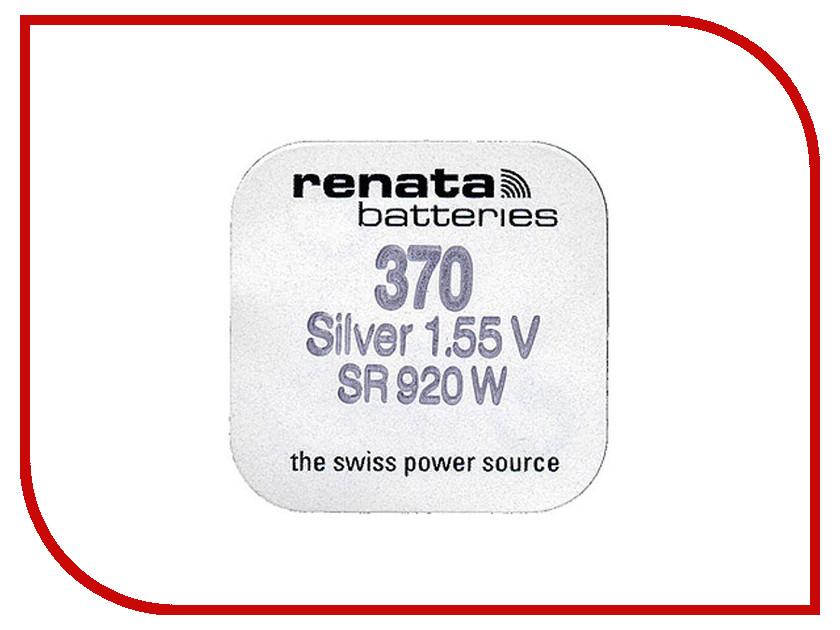 Батарейка R370 - Renata SR920W (1 штука) батарейка r361 renata sr721w 1 штука