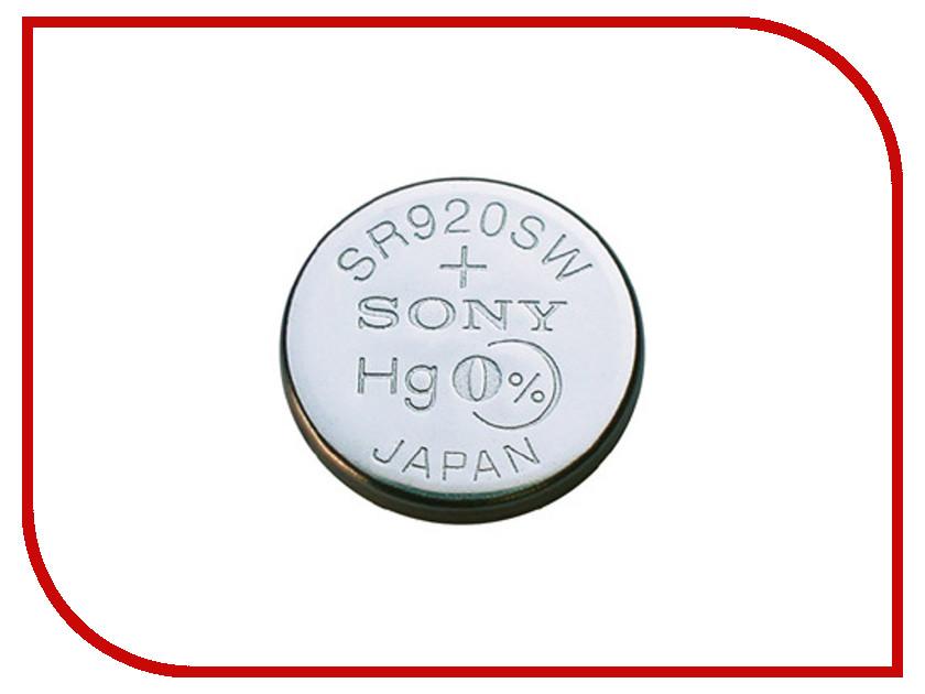 Батарейка R371 - Sony SR920SWN-PB (1 штука)<br>