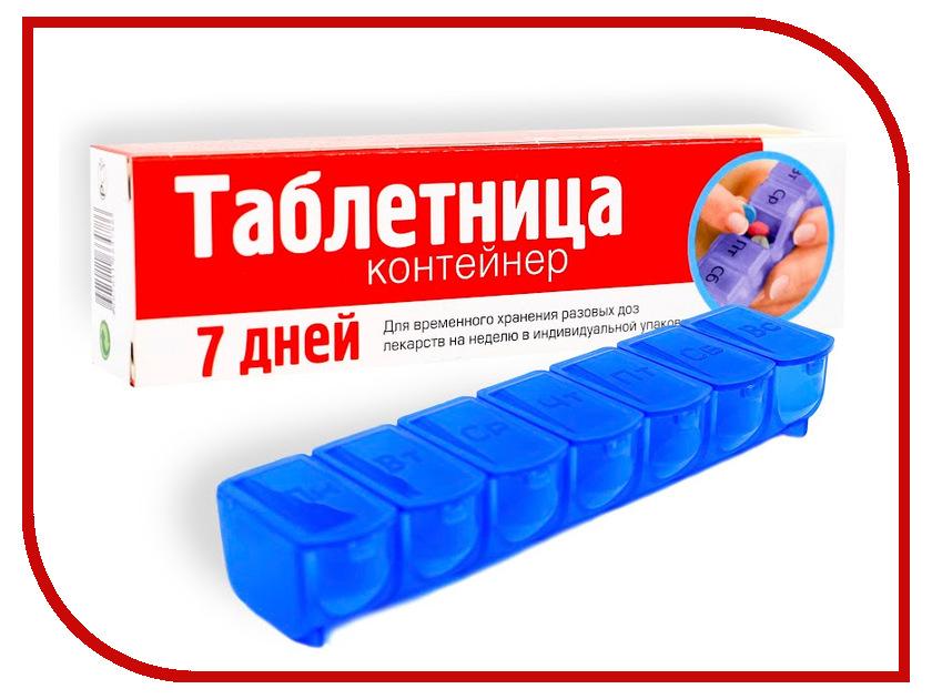 Таблетница Azovmed / ФораФарм №72 - 7 дней ортопедическое изделие azovmed пояс собачья шерсть р 52 54 56