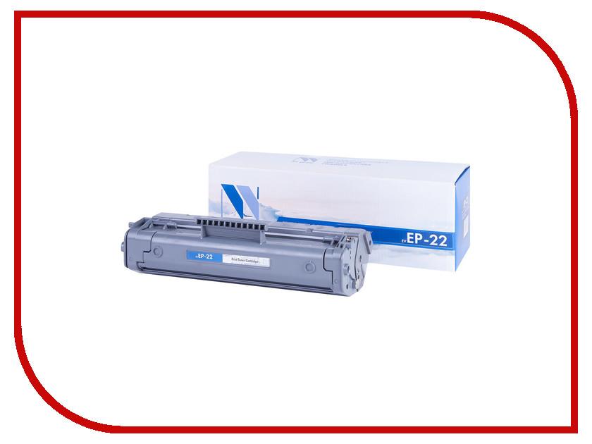 Картридж NV Print EP-22 для LBP-800/810/1120/HP 100/1100A картридж для принтера nv print canon ep 22 black