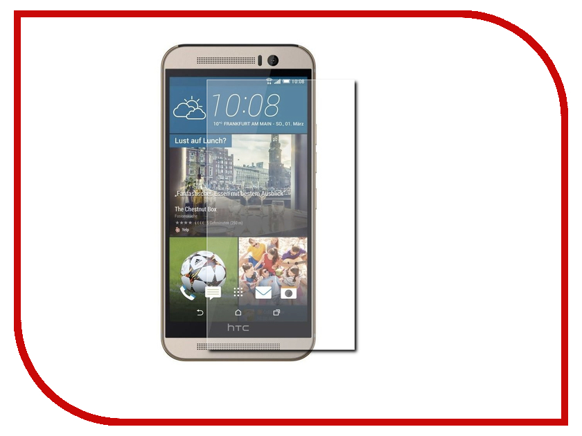 Аксессуар Защитная пленка HTC One M9 Ainy матовая ainy aa ab892 защитная пленка для asus zenfone selfie матовая