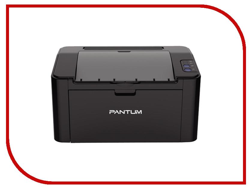 Принтер Pantum P2207<br>
