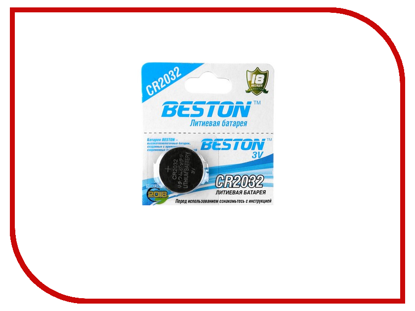 Батарейка CR2032 - BESTON CR2032 3V (1 штука)<br>