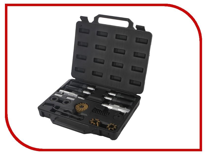 Набор инструментов SUPER B Premium TB-98150-1