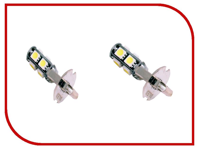 Лампа DLED H3 9 SMD5050 294 (2 штуки)<br>