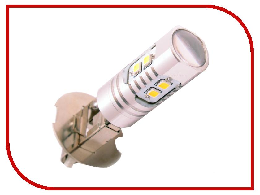 Лампа DLED H3 10 SMD2323 + Линза 1556 (2 штуки) дневные ходовые огни dled drl 73 2 шт